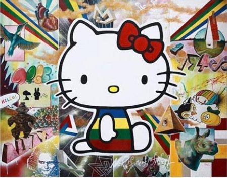 "Yosuke Ueno ""Always"" - 64x51"""