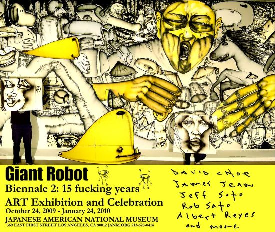 giantrobotbiennale2