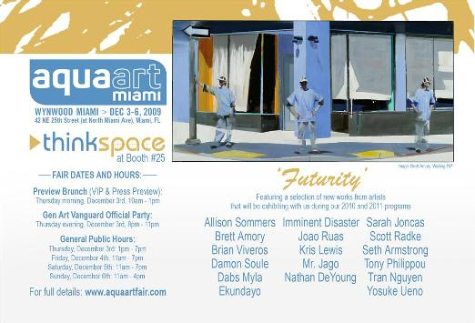 Aqua Art_card front (Large)