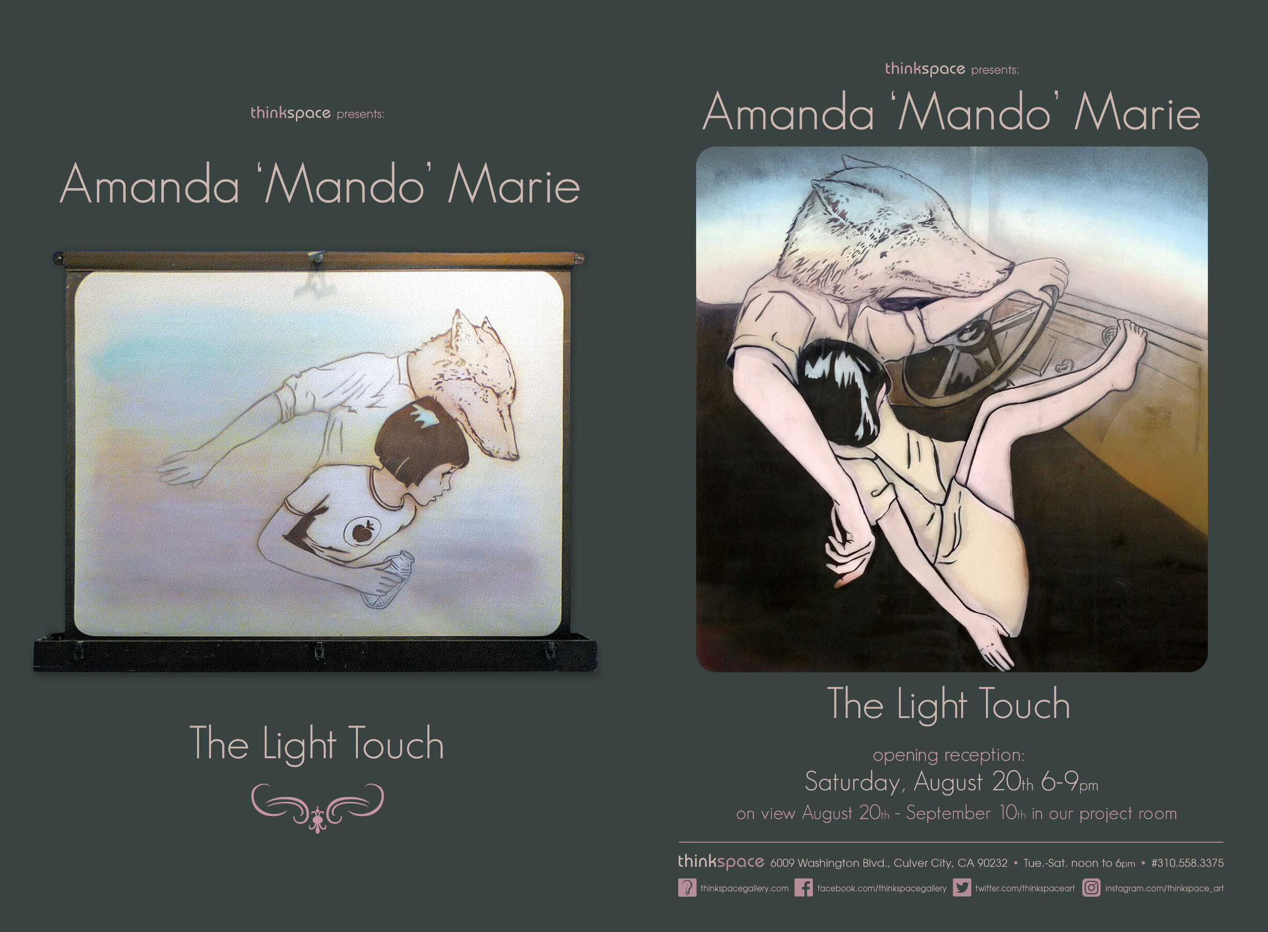 Amanda Mando Marie